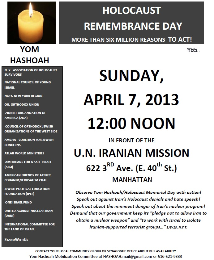 YOM HASHOAH 2013 FLIER APRIL7 GRAY-OfficeCopy