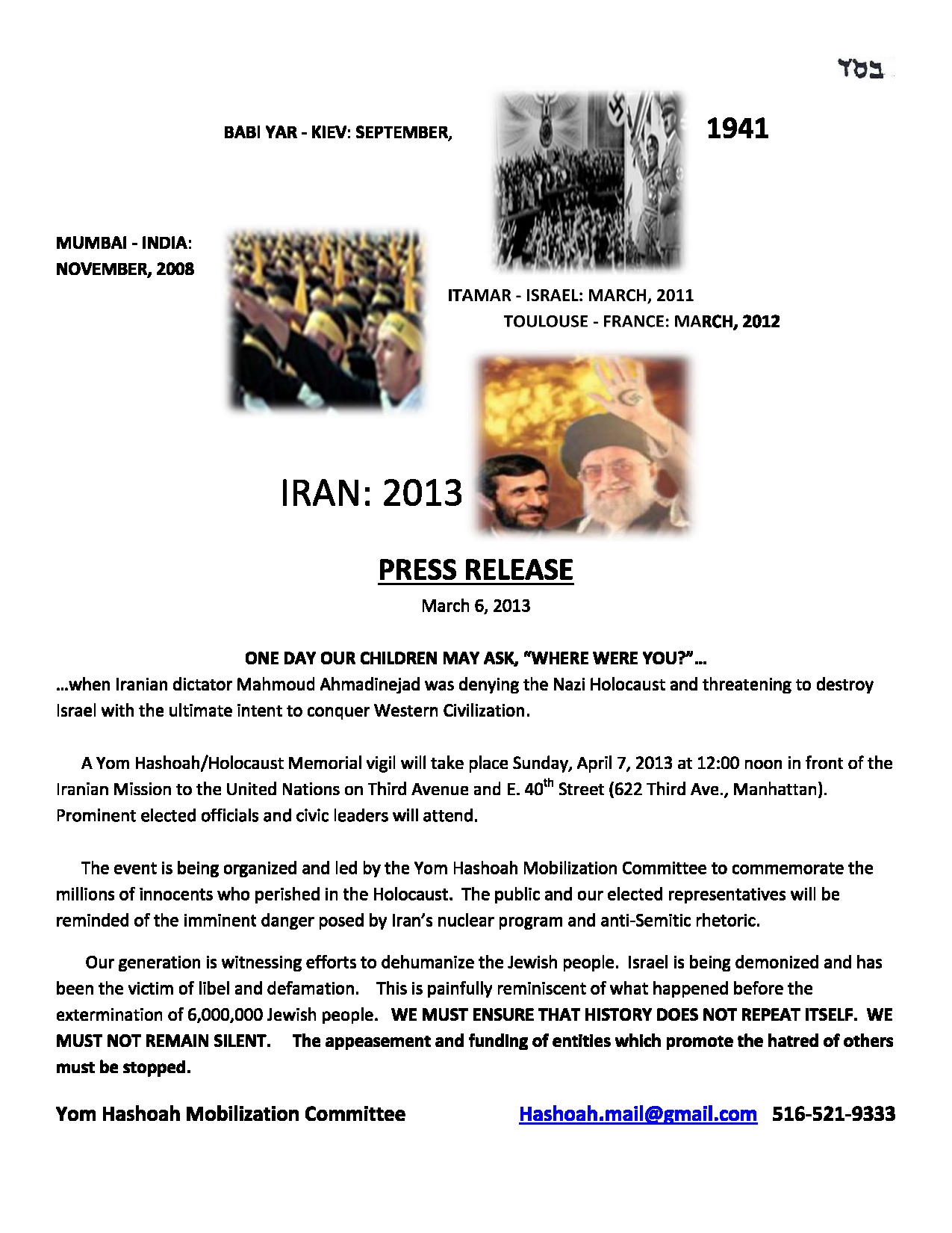 YOM HASHOAH 2013 Press Release with graphics  MARCH 4 2013